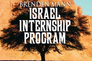 Glazer Institute Israel Internship graphic