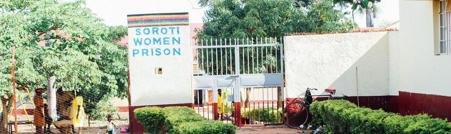 Soroti Women Prison entrance