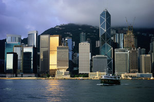 Hong Kong - Global Programs, Straus Institute, Pepperdine Caruso Law