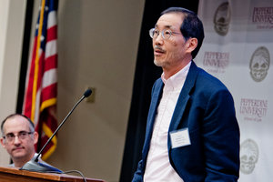 George K. Yin speaks at a Pepperdine Law Review symposium